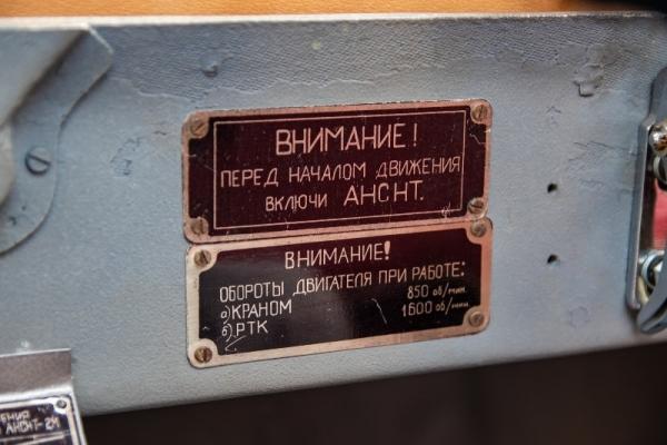 img-5899-min15F5D348-5A08-92AF-E146-3239A43F3DFD.jpg